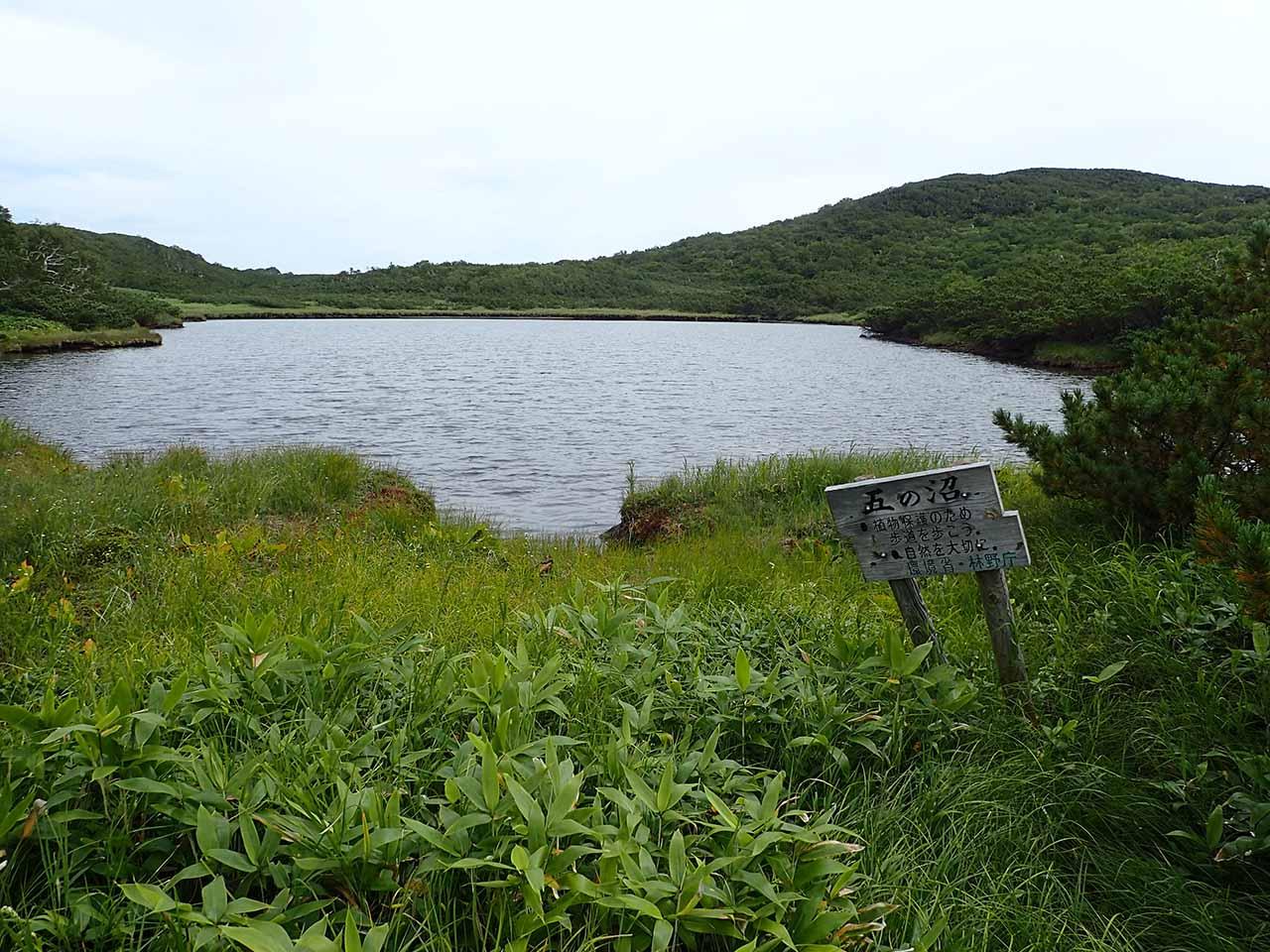 羅臼湖 知床 世界自然遺産