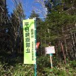 【事故記録】2018年北海道恵庭猟銃誤射事件 裁判とその後