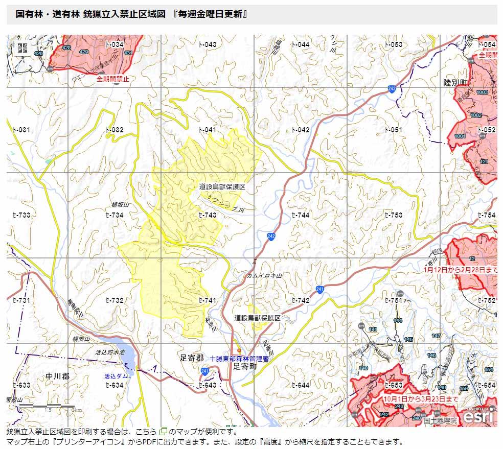 国有林・道有林 銃猟立入禁止区域図『毎週金曜日更新』