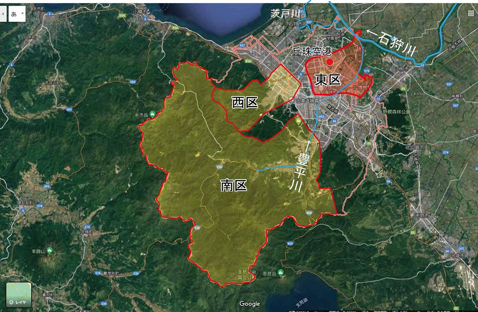 札幌市ヒグマの目撃情報が多い区